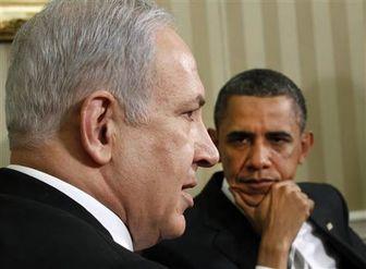 روزی که برای اسرائیل خوش یُمن نبود