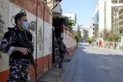 تعطیلی سراسری در لبنان به مدت ۱۷ روز