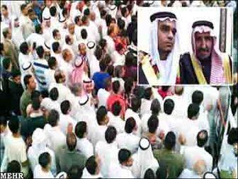 اعتراض علیه آل سعود در مراسم عروسی