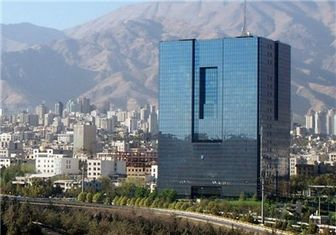 اولتیماتوم بانک مرکزی به بانکهای خصوصی