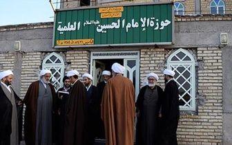 جزئیات حمله ضدانقلاب به مرکز حوزوی امام حسین در اهواز+عکس