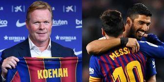آینده مبهم و نامشخص ستاره بارسلونا