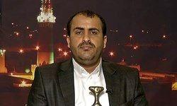 انصارلله به کمک مالی عربستان به یمنی ها واکنش نشان داد