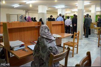 فعالیت ۱۴۳ خوابگاه بی مجوز در تهران