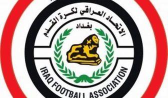 عراق سهمیه لیگ قهرمانان آسیا را گرفت