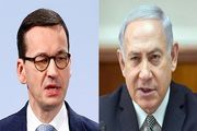 سفر وزیر خارجه لهستان هم به فلسطین اشغالی لغو شد