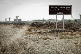 گلایه همسایگان زندان بزرگ پایتخت