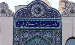 خبر حمله به سفارت ایران در دمشق تکذیب شد