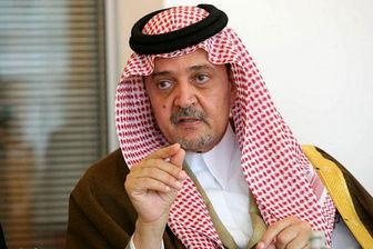 سعود الفیصل: با ایران در حال جنگ نیستیم