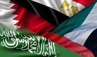 بیانیه خصمانه کمیته چهارجانبه عربی علیه ایران