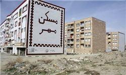 شرایط نقل و انتقال مسکن مهر