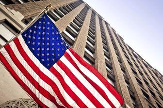 سفارت آمریکا در نیجریه هشدار امنیتی صادر کرد