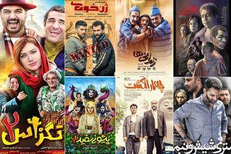 فروش هفتگی سینمای ایران/ «تگزاس۲» بیرقیب