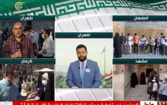 بازتاب انتخابات ریاست جمهوری ایران در رسانه های خارجی+ تصاویر