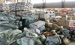 کالاهای قاچاق خارجی در بستهبندی ایرانی!