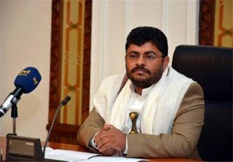 دعوت از نمایندگان شورای امنیت برای حضور در یمن