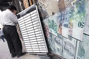 آخرین خبرها از بازار ارز و طلا