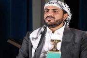انصارالله: تحریمهای آمریکا باعث پیشرفت ایران شد