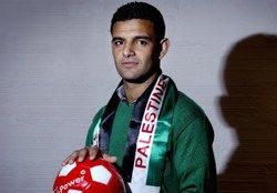 هشدار فوتبالیست جنجالی فلسطینی به نتانیاهو +عکس