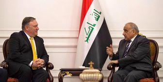 فشار آمریکا به عراق برای قطع ارتباط با ایران و محور مقاومت