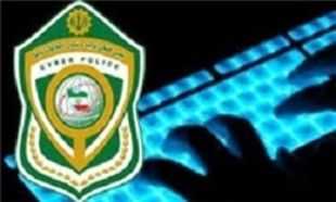 دستگیری عامل هتک حیثیت در زاهدان