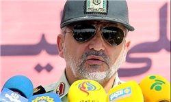آخرین وضعیت پرونده اسیدپاشی اصفهان