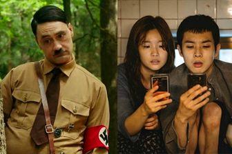 ترامپ صدای کارگردان کرهای را هم در آورد/انجمن نویسندگان آمریکا برترینها را شناخت