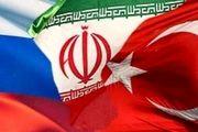 اتحاد ایران، ترکیه و روسیه خبر خوشایندی برای آمریکا نیست
