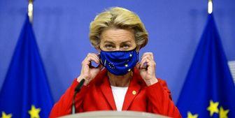 رئیس کمیسیون اروپا قرنطینه شد