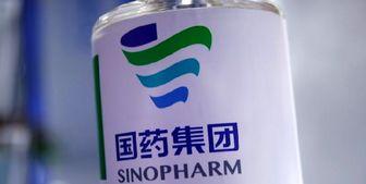 سازمان جهانی بهداشت مجوز واکسن جدید چین را صادر کرد