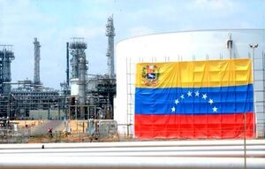 پول صادرات بنزین به ونزوئلا کجاست؟