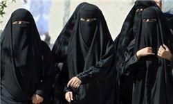 انتقاد شاهزاده سعودی از سیستم مردسالاری عربستان