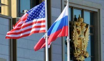امضای قرارداد نظامی آمریکا و روسیه