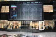 نمای پایانی کار بازار سهام در 12 آذرماه /عکس