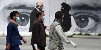 آمار مبتلایان به کرونا در افغانستان