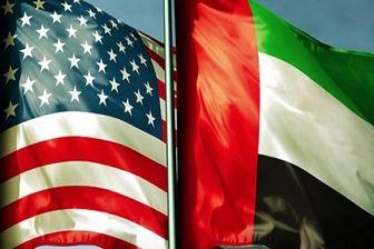 اذعان سه مأمور اطلاعاتی آمریکا به جاسوسی برای امارات