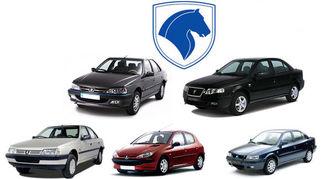 زمان آغاز فروش ویژه ۴ محصول ایران خودرو اعلام شد + جدول