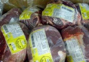 دستگیری باند قالب کردن گوشت یخی به مردم
