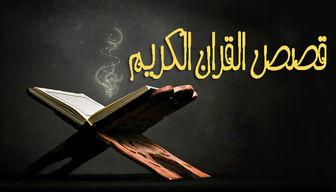 ماجرای عزاداری حضرت آدم (ع) برای امام حسین(ع)