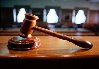 دادخواست جدایی بعد از ۵۱ سال زندگی