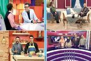 درخواست مدیران از مجریان تلویزیون