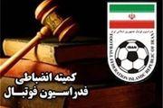 رای کمیته انضباطی/ محرومیت علیرضا منصوریان و حامد لک