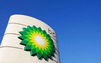 شرکت نفت انگلیس از تحریمهای نفتی علیه ایران معاف شد