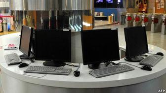 بزرگترین حمله سایبری تاریخ، اینترنت جهان را کند کرد