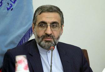 توضیحات رئیس دادگستری تهران درباره ادعای بقایی