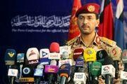 حمله ارتش یمن به نجران و پایگاه ملک خالد عربستان