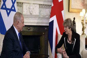 شام عاشقانه اسرائیل و انگلیس!