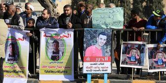 تجمع اعتراضی خانوادههای اسیر اردنی در بند رژیم صهیونیستی