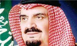 شاهزاده سعودی از عربستان فرار کرد
