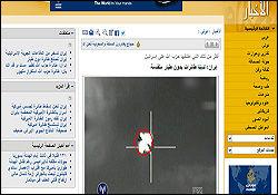 بازتاب سخنان وزیر دفاع درباره پهپادهای ایرانی